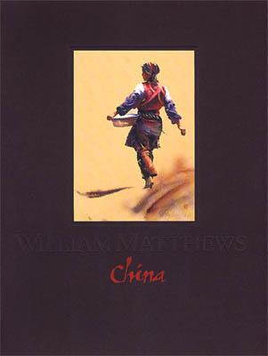 China – 1995